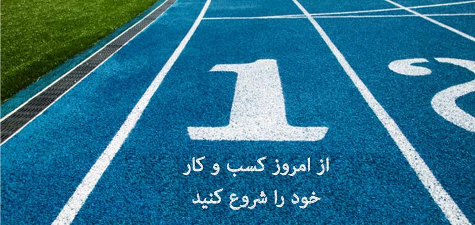 قانون اصلی که آدم های موفق را از دیگران جدا می کند