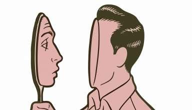 خودآگاهی و خودشناسی چیست؟