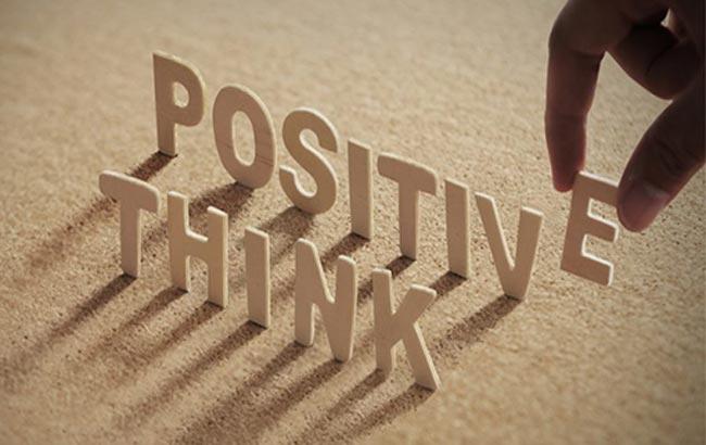 چطور مثبت اندیشی را در خود تقویت کنیم؟