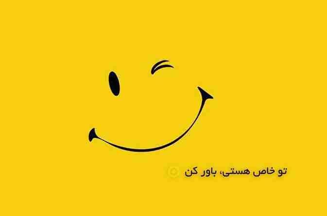 برای موفقیت مثبت اندیش باشید